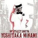 Other - 南佳孝 / 30th STREET SOUTH 〜 YOSHITAKA MINAMI BEST [CD]