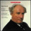 ラファエル・クーベリック(cond) / ブルックナー:交響曲第4番「ロマンティック」(期間生産限定盤) [CD]