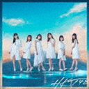 HKT48 / 意志(TYPE-C/CD+DVD) [CD]