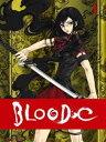 [送料無料] BLOOD-C 1(完全生産限定版) [Blu-ray]