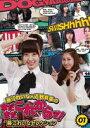 [送料無料] AKB48/藤江れいな 近野莉菜のまだまだこれからッ!1 〜藤江れいなセレクション〜 [DVD]