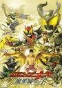 劇場版 仮面ライダー キバ 魔界城の王 [DVD]