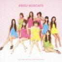 恵比寿マスカッツ / チヨコレイト/かわいい甲子園(type A) [CD]