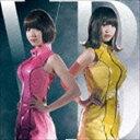 バニラビーンズ / 女はそれを我慢しない/ビーニアス/lonesome X(初回生産限定盤/CD+DVD) [CD]
