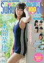 Suku→Boh 16 DVD付