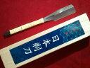 日本剃刀 兼長 藤巻 磨き かみそり