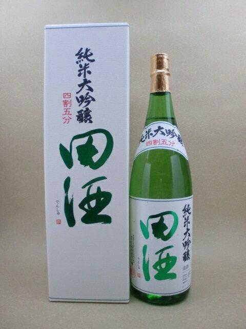 田酒 純米大吟醸 四割五分 1800ml【西田酒...の商品画像