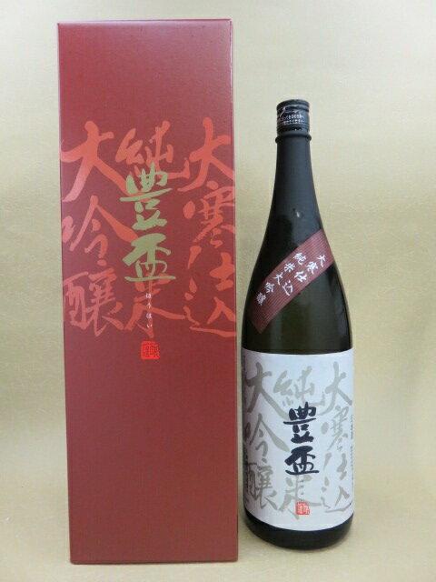 豊盃 大寒仕込 純米大吟醸 1800ml【三浦酒...の商品画像