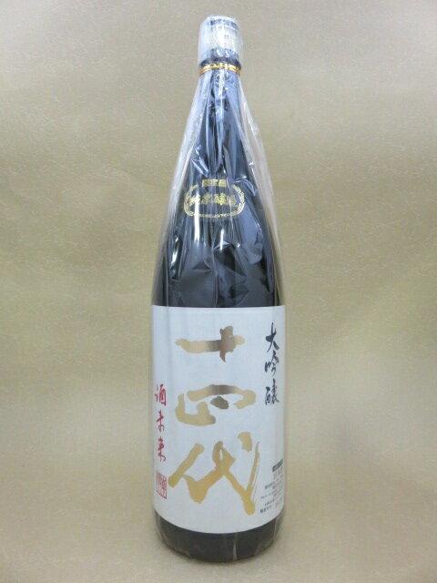 2019年3月詰十四代純米大吟醸酒未来1800ml高木酒造山形県日本酒