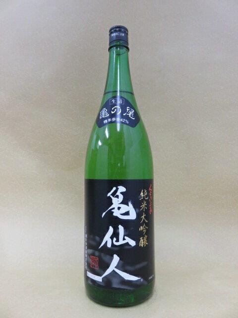 くどき上手 亀仙人 純米大吟醸 1800ml【亀の井酒造】【山形県】