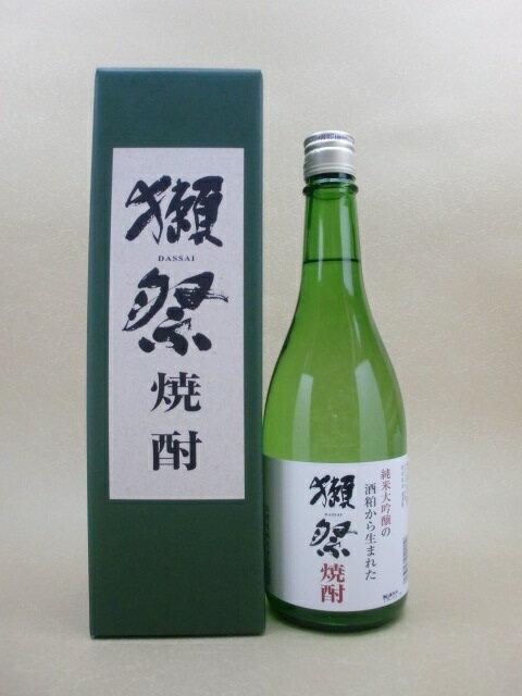 獺祭 米焼酎 720ml【旭酒造】【山口県】
