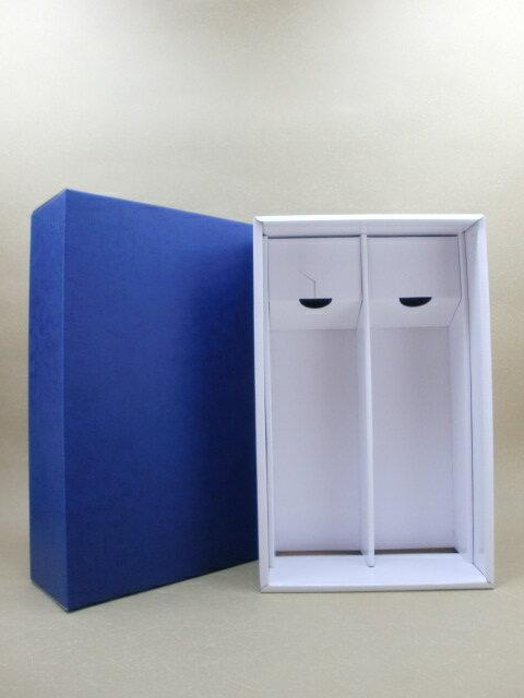 720ml・900mlギフト箱二本入れ【包装・熨斗代は無料♪】