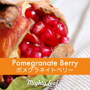 【マイティーリーフ】ポメグラネイトベリー50g