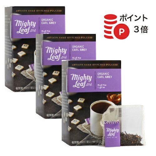【マイティーリーフ】ボンベイチャイバルクセット★楽天ポイント3倍★