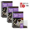 【マイティーリーフ】オーガニックアールグレイバルクセット 香り高いベルガモットで優雅な一時を 紅茶 茶葉 ギフト ティーバッグ 有機JAS認定 自然派 ナチュラル リラックス 効能