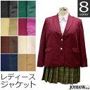 女性用ブレザー レディースジャケット 3L/5L カラー8色...