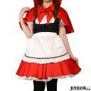 赤ずきん メイド コスチューム S/M/L 8mm 赤頭巾 童話 ハロウィン コスプレ 衣装 01000435
