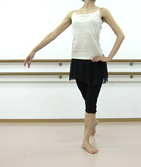 The silhouette that ♪ is beautiful in yoga for ballet! Stretch Capri pants NEW with mesh winding skirt