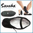 フルソールバレエシューズ【サンシャ】(黒)男の子バレエに最適!布製でゴム縫い付け済み♪*