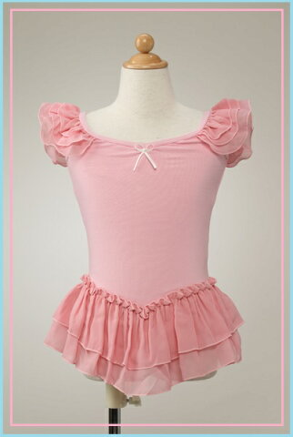【限定カラー】虹の女神「アイリス」をイメージした子供バレエレオタード(カーネーションみたいなnew pink)単品販売