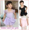 花びらのような♪バレエプルオンシフォンスカート(子供用)【バレエスカート 子供】ballet skirt