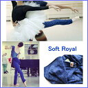 【Rubia Wear】バレエダンサーがデザインした超ロングレッグウォーマー SoftRoyal(ロ