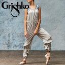 バレエ サウナパンツ グリシコ ウォームアップユニタード つなぎウエスト、裾調節可能!ロング丈 2色展開