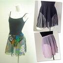 【グリシコ】バレエ用品適度な透け感がいい感じ♪プルオン・バレエ メッシュスカート(4スタイル)