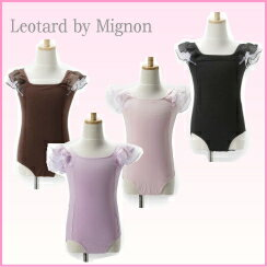 Adorable Ballet leotards children square neck ♪ chiffon sleeve Leotard ★ ☆ grace ☆ ★ NR2233 Ballet equipment