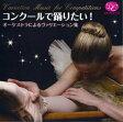 【DM便送料無料】バレエCD★ コンクールで踊りたい!オーケストラによるバリエーション集