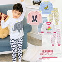 キッズ パジャマ 男の子 女の子 韓国子供服 キッズパジャマ...