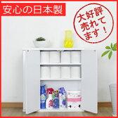 【500円OFFクーポン配布中!】【送料無料】シンプル トイレラックL(幅60cm)