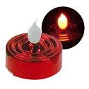 YuRa LEDティーライトキャンドル(レッド)(発光色:赤)