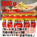 本場韓国の味が簡単に出せる!ハンおばさんの手作り調味料 【万能の素】1000g(100g×
