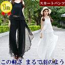 ランキング1位!M-XLサイズ スカーチョ,ワイドパンツ,アラジンパンツ ヨガパンツ レッ