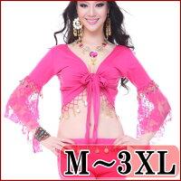 【在庫限り】 M-3XL大きいサイズベリーダンス 衣装 ボレロ伸縮性抜群 カラバリ豊富コインや鈴つき【楽天】ミカドレスcr130トップス-pink