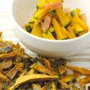 乾燥野菜かぼちゃ(50g) 2個セット 【便利野菜/国産100%/無添加】【05P29Jul16】