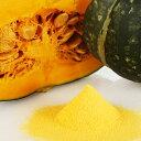 国産野菜パウダー かぼちゃパウダー 100g入。加熱せずに食べれる野菜パウダー。ハロウィンで人気【ア