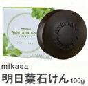 Asitaba_soapbanner10