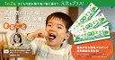 こども野菜プラス 15日分(30包)