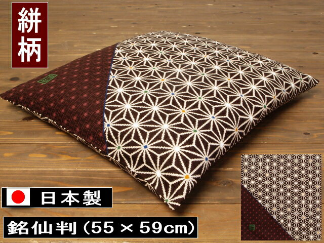 【5枚以上で送料半額10枚以上で送料無料】 日本...の商品画像