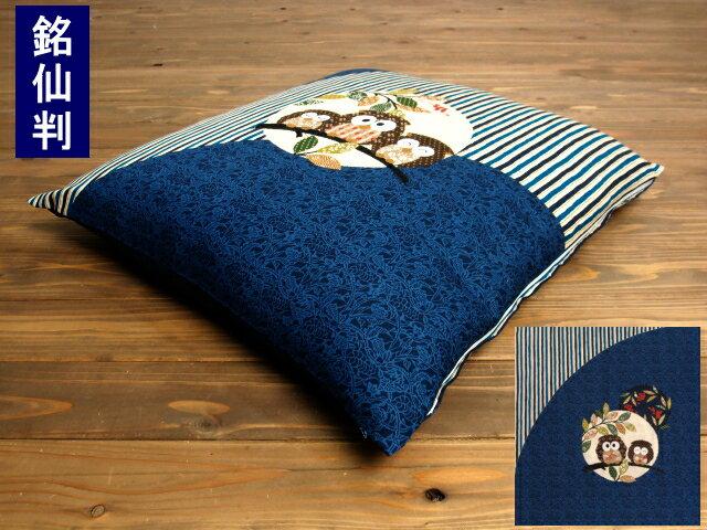 【5枚以上で送料半額10枚以上で送料無料】「福を呼ぶ」ふくろう柄日本製綿100% 座布団カバー 55×59cm(銘仙判)[ざぶとんカバー] ネコポスにも対応いたします