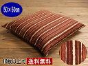 座布団カバー 50×50【5枚以上で送料半額10枚以上で送料無料】日本製 50×50cm 座布団 カバー クッションカバーネコポスにも対応いたします