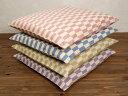 在庫処分【5枚以上で送料半額10枚以上で送料無料】 市松 日本製 綿100% シャンタン 座布団カバー 55×59cm 銘仙判 ネコポスにも対応いたします