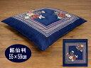 【5枚以上で送料半額10枚以上で送料無料】日本製 綿100 座布団カバー 55×59 銘仙判 ネコポス対応