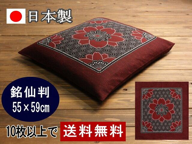 【5枚以上で送料半額10枚以上で送料無料】座布団カバー 55×59 銘仙判 日本製 綿100% ネコポスにも対応いたします