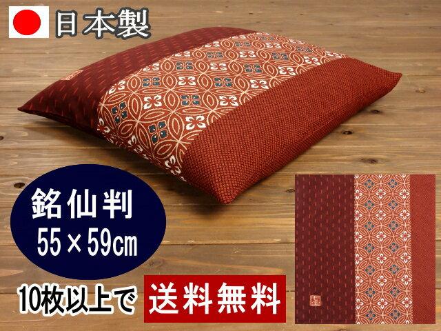 【5枚以上で送料半額10枚以上で送料無料】 日本製 綿100% 座布団カバー 55×59 銘仙判 ざぶとんカバー ネコポス対応
