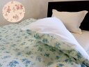 ふんわりやわらか肌にやさしい天然素材 日本製 綿100% ガーゼ 布団カバー 毛布カバー兼用 ふとんカバー シングルサイズ 150×200cm