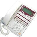 中古ビジネスフォン/ビジネスホン RX2 12外線スター漢字表示電話機MBS-12LKSTEL(黄ばみあり)