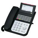 【新品】ナカヨ製ビジネスフォンNYC-iF 24ボタンIP標電話機 黒NYC-24IF-IPSDB